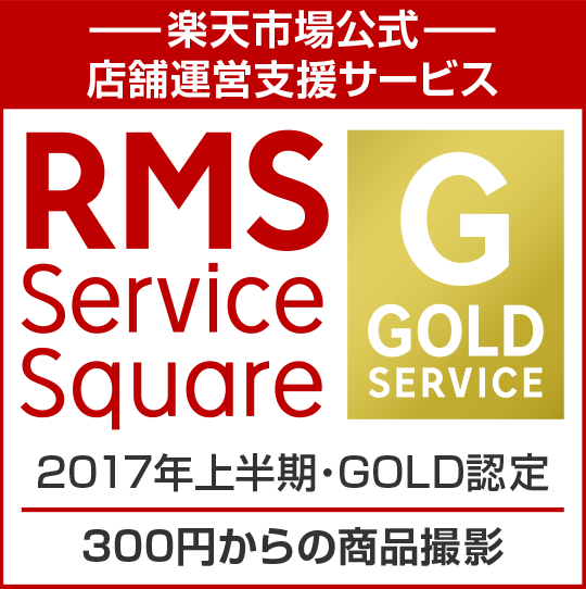RSS_GOLD
