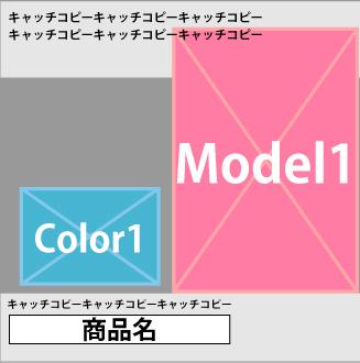 simpleB_02