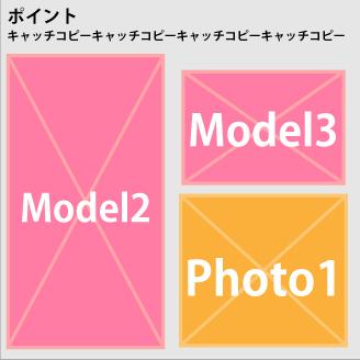 simpleB_03